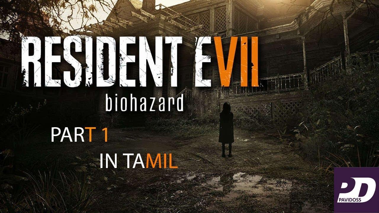 resident evil 7 download in tamil