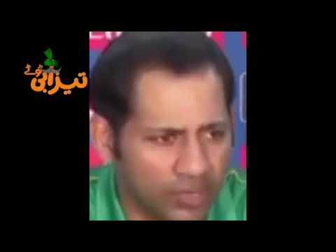 Sarfraz Ahmed Funny Interview.  Punjabi tezabi totay.  Sarfraz Pak vs India thumbnail