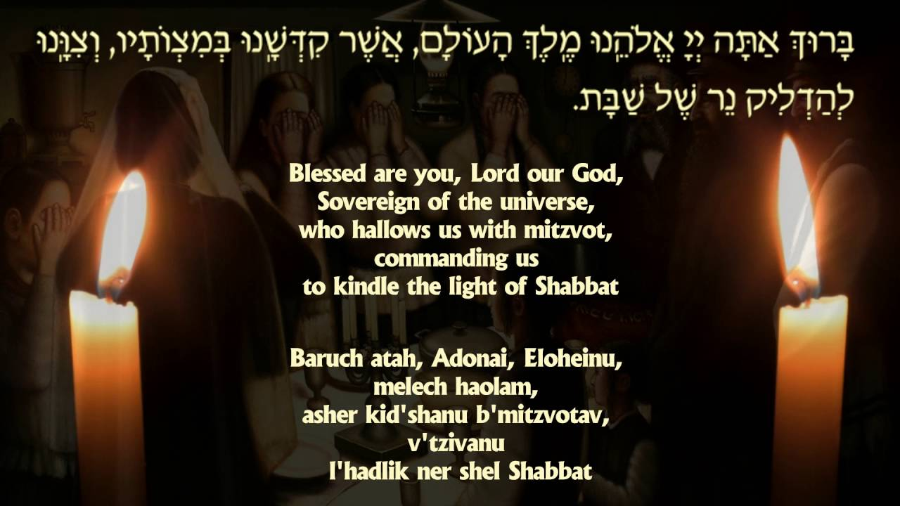 Shabbat Blessing upon Lighting the Candles  sc 1 st  YouTube & Shabbat Blessing upon Lighting the Candles - YouTube