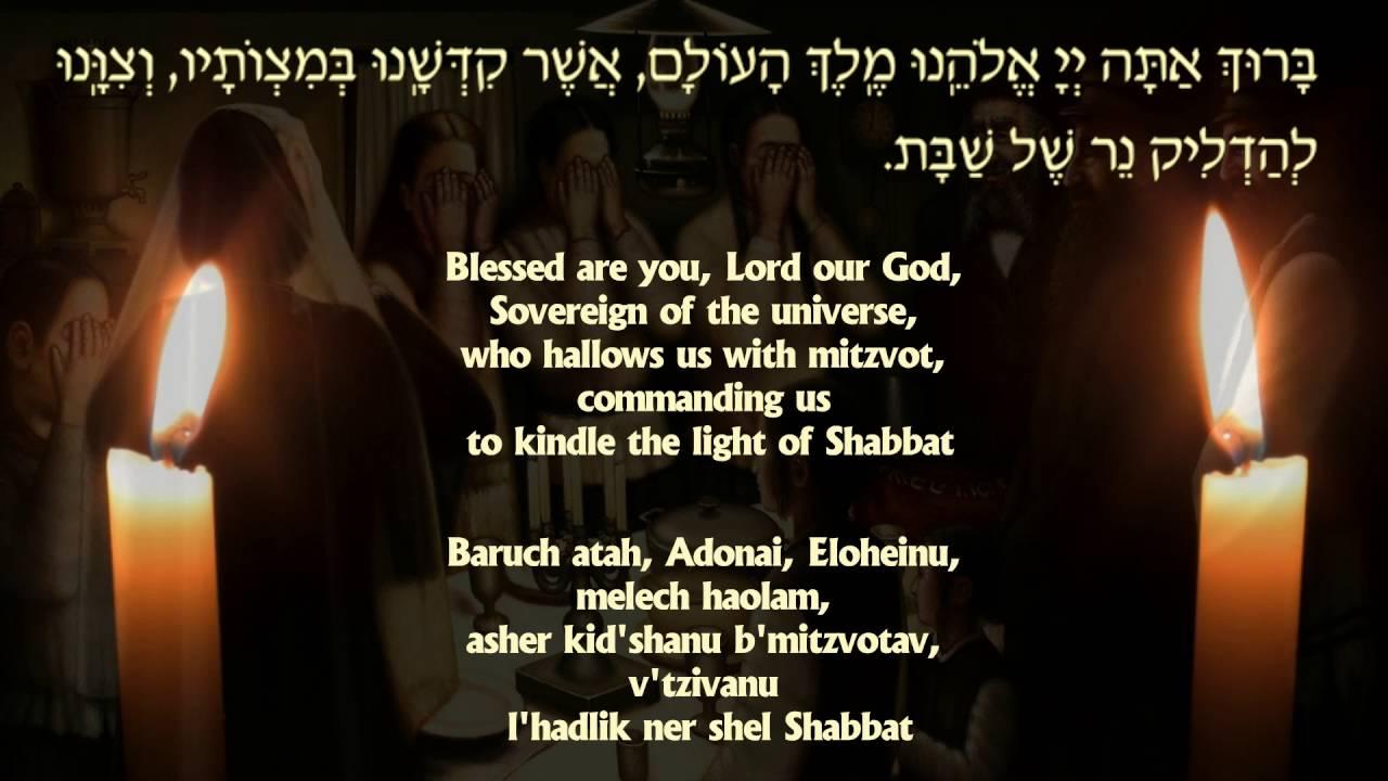 hebrew candle lighting prayer | Decoratingspecial.com