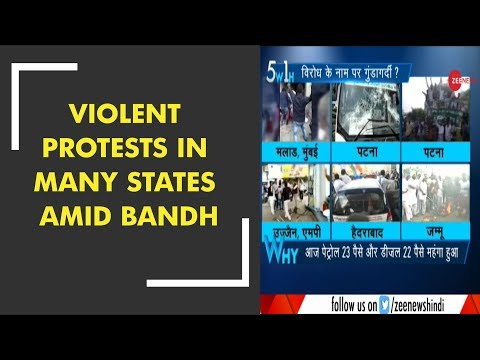 Bharat Bandh: Protest turns violent in several states of India