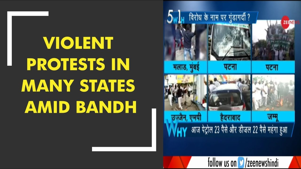 Download Bharat Bandh: Protest turns violent in several states of India