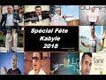 Spécial Fête kabyle 2018 :AMBIANCE DE OUF