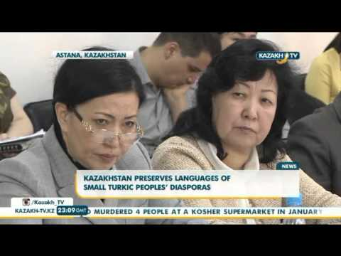 Kazakhstan preserves languages of small Turkic peoples' diasporas - Kazakh TV