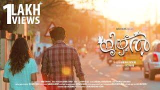 Nizhal Malayalam Short FIlm | Mrinal Dev MJ | Dheeraj K H | Ann Taniya