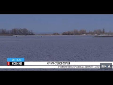 ТРК ВіККА: Цьогоріч черкаський Дніпро зарибнять понад 80 тоннами сріблястої