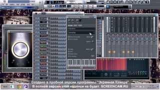 Мой новый проект Fl studio 10(Fl studio 10., 2013-08-29T08:30:12.000Z)