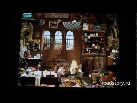 Дом - Поиск предметов android / House - Search