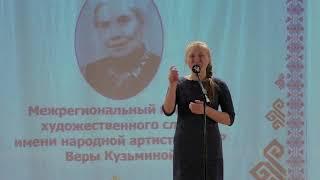 Васильева Полина. «Невесты войны»