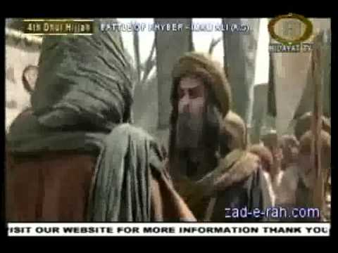 BATTLE OF KHYBER IMAM ALI (A.S) - Urdu