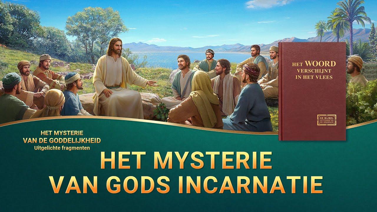 Christelijke film 'Het mysterie van de goddelijkheid' Clip 3 - Het mysterie van Gods incarnatie