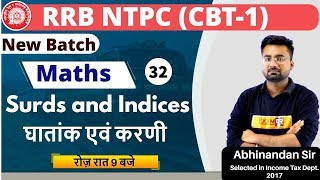 Class-32|| RRB NTPC (CBT-1) | MATHS || By Abhinandan Sir ||Surds and Indices