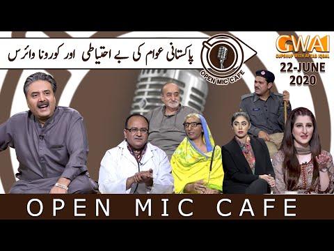 Open Mic Cafe With Aftab Iqbal | 22 June 2020 | GWAI