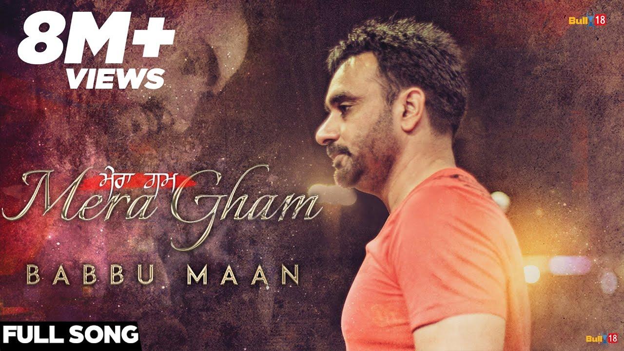 Mera Gham Babbu Maan free download