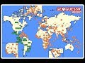 GeoguessrWizard plays Sporcle - World countries challenge (Naming all 197)