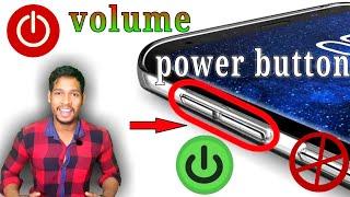 power button not working/ volume button se mobile ka screen unlock kare/Aaura Technicale screenshot 2