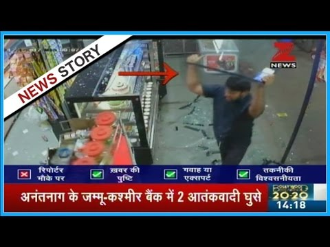 Faridabad : Two youth attacked a shopkeeper over trivial issue