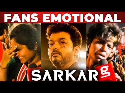 SARKAR Teaser Reaction: Thalapathy Vijay Fans Emotional at Rohini Theatre Teaser Screening | MM 54
