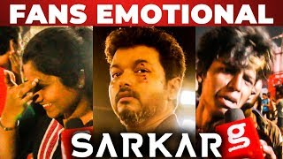SARKAR Teaser Reaction: Thalapathy Vijay Fans Emotional at Rohini Theatre Teaser Screening