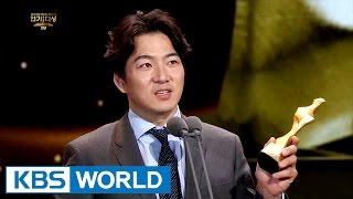 "Song IlKook, ""Daehan, Minguk, Manse! I received an award"" [2016 KBS Drama Awards/2017.01.03]"
