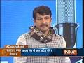 Debate among Aparna Yadav, Manoj Tiwari and Aditi Singh at Chunav Manch 2017 (Full Segment)