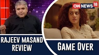Game Over film review by Rajeev Masand
