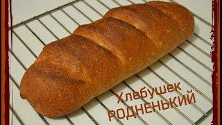 Белый батон с отрубями // Хлеб для начинающих в домашних условиях // Baking with Dianatadi
