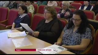 В СибГМУ прошла встреча руководства ВУЗа с директорами и педагогами томских школ Томское