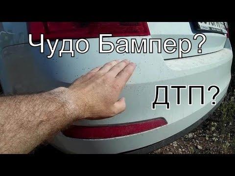 А7: Тайна Бампера...ДТП и другое...