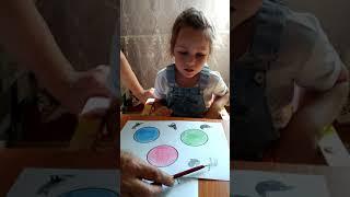 Вероника учится читать  Видеоурок про гласные и согласные