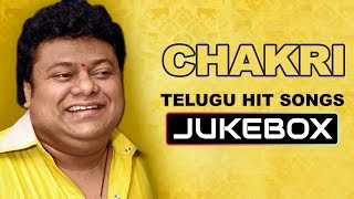 Music Director Chakri Latest Movie Songs || Jukebox || Birthday Special