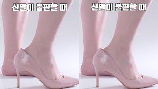 발 뒤꿈치 패드 물집 생겼을 때 구두 운동화 새 신발 …