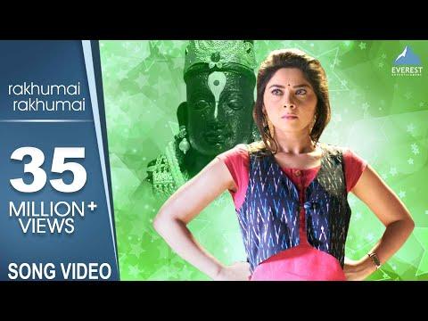 Rakhumaai Full Song with Lyrics - Poshter Girl | Vitthal Rukmini Marathi Songs | Sonalee Kulkarni