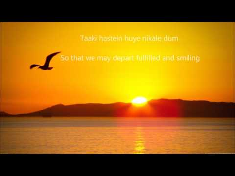 Aye Malik Tere Bande Hum~Prayer Song with lyrics