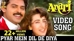 Pyar Mein Dil Dediya Video Song | Anari Movie | Venkatesh | Karishma Kapoor | Suresh Productions