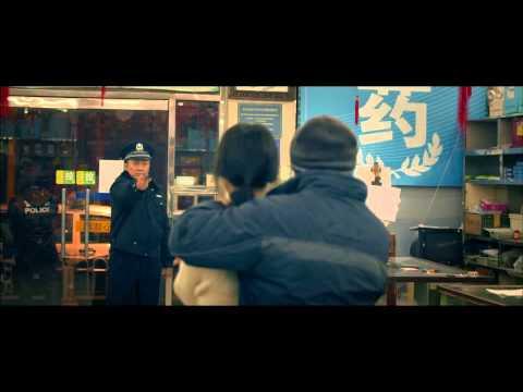 POLICE STORY 2013 720p streaming vf