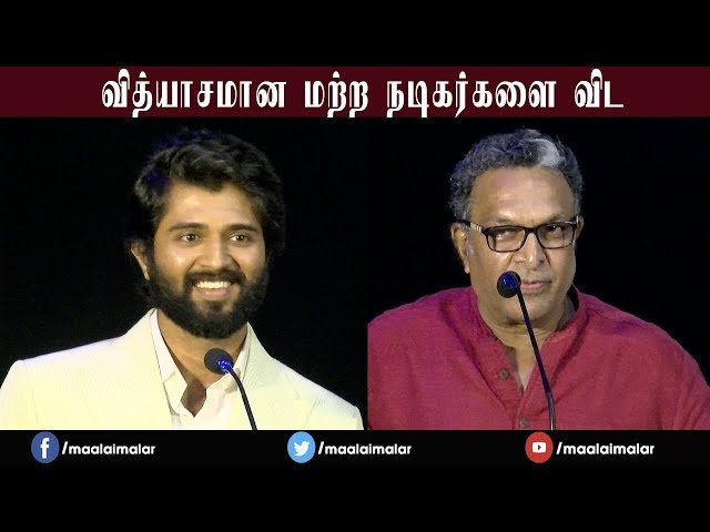 Vijay devarkonda different from other actors | Nasser | NOTA