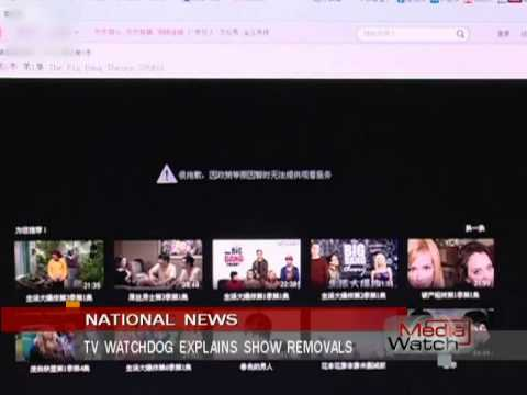 TV watchdog explains show removals- May.20th.,2014 - BONTV China