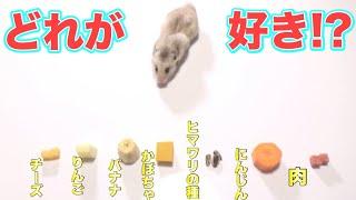 ︎twitter (きょんくま) ↓↓↓↓ https://twitter.com/kyonkuma_main ⭐  ...