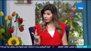 صباح الورد: زواج بأقل التكاليف.. قصص حب تجاهلت المظاهر