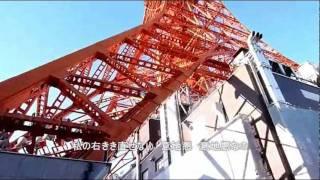 ボーカル&コーラス:Up主 ☆映像は2012年1月に撮影した東京タワー。