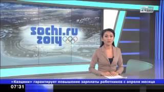 Первая медаль у Казахстана на Олимпиаде в Сочи