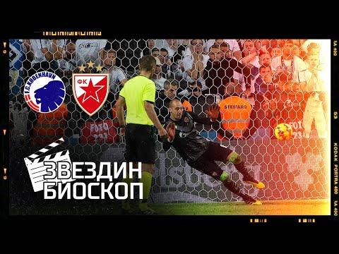 Zvezdin Bioskop: Kopenhagen - Crvena Zvezda 1:1 (6:7)   Kvalifikacije Za Ligu šampiona (13.08.2019.)