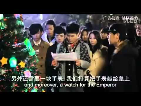 Time Travel, Evil Mother in Laws Banned on Chinese TV