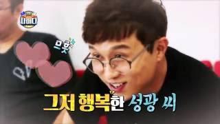 [MBN 코미디 청백전 사이다] 박성광 박나래한테 뺨 맞은 사연 _ 메이킹영상