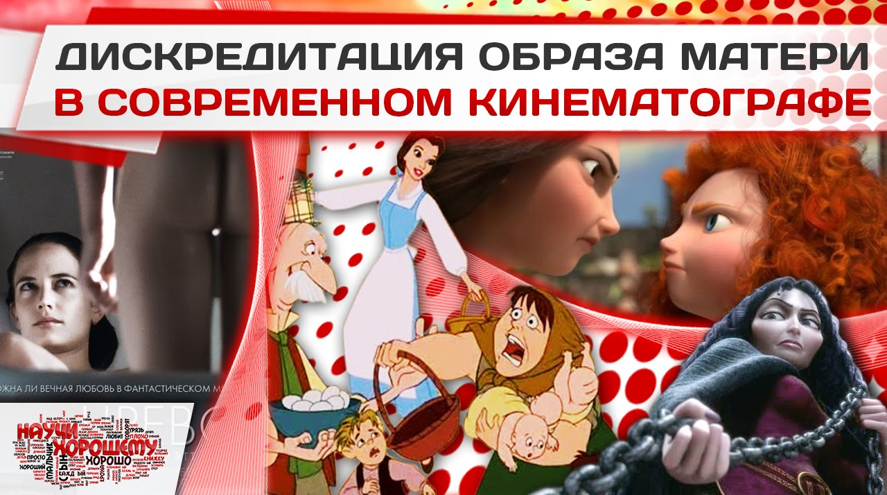 Смотреть полнометражные мультфильмы 2016 года 2012 Бригада