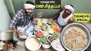 மண மணக்கும் தேங்காய் சோறும் மட்டன் தால்சாவும் | Coconut Ghee Rice And Yummy Mutton Bone Dhalcha