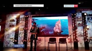 Евпаторийцы на фестивале Русского географического общества