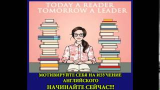 самоучитель английского языка mp3