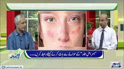 Best Skin Specialist in Lahore